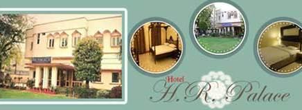 होटल एचआर पैलेस(Hotel H.R.Palace)