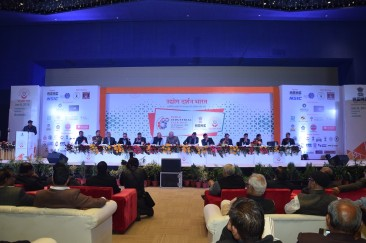 closing-ceremony-India Industrial Fair-2