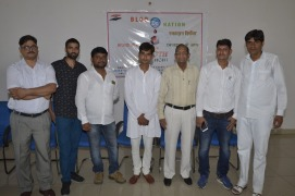 Blood Donation on Independence Day