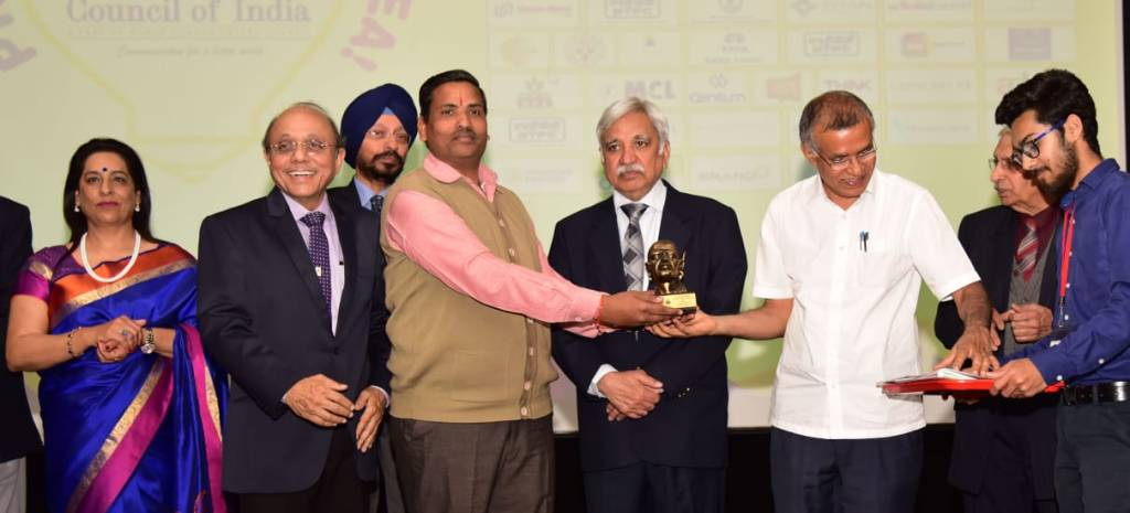 Jury Special Award- Contribution in Media Education