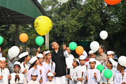 मुख्यमंत्री निवास पर बाल दिवसकार्यक्रम