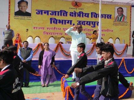 उदयपुर में राज्य स्तरीय प्रतियोगिता काउद्घाटन